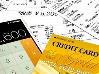アパート経営節税