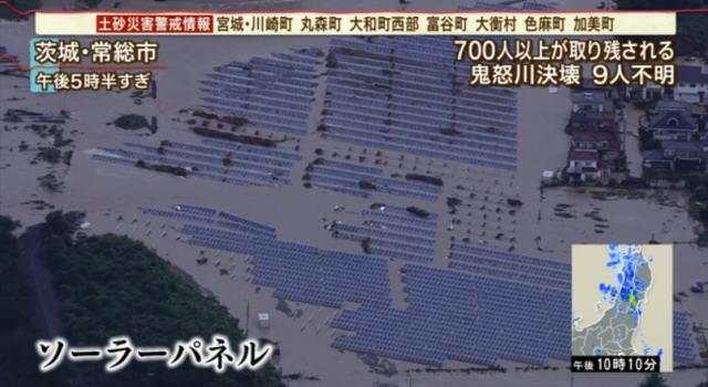 太陽光発電水害