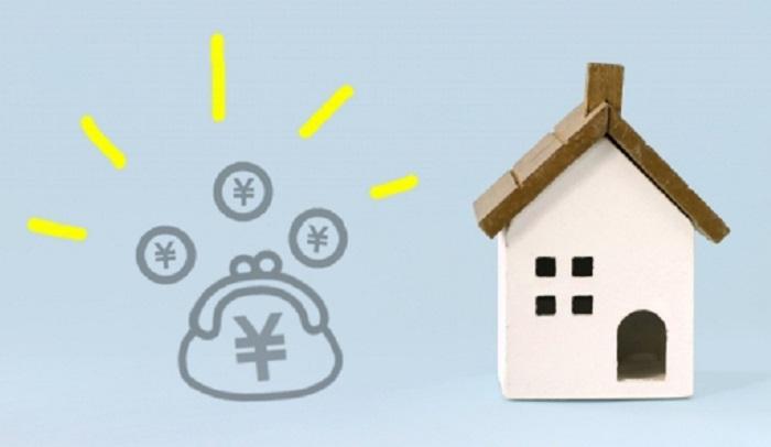 戸建て賃貸